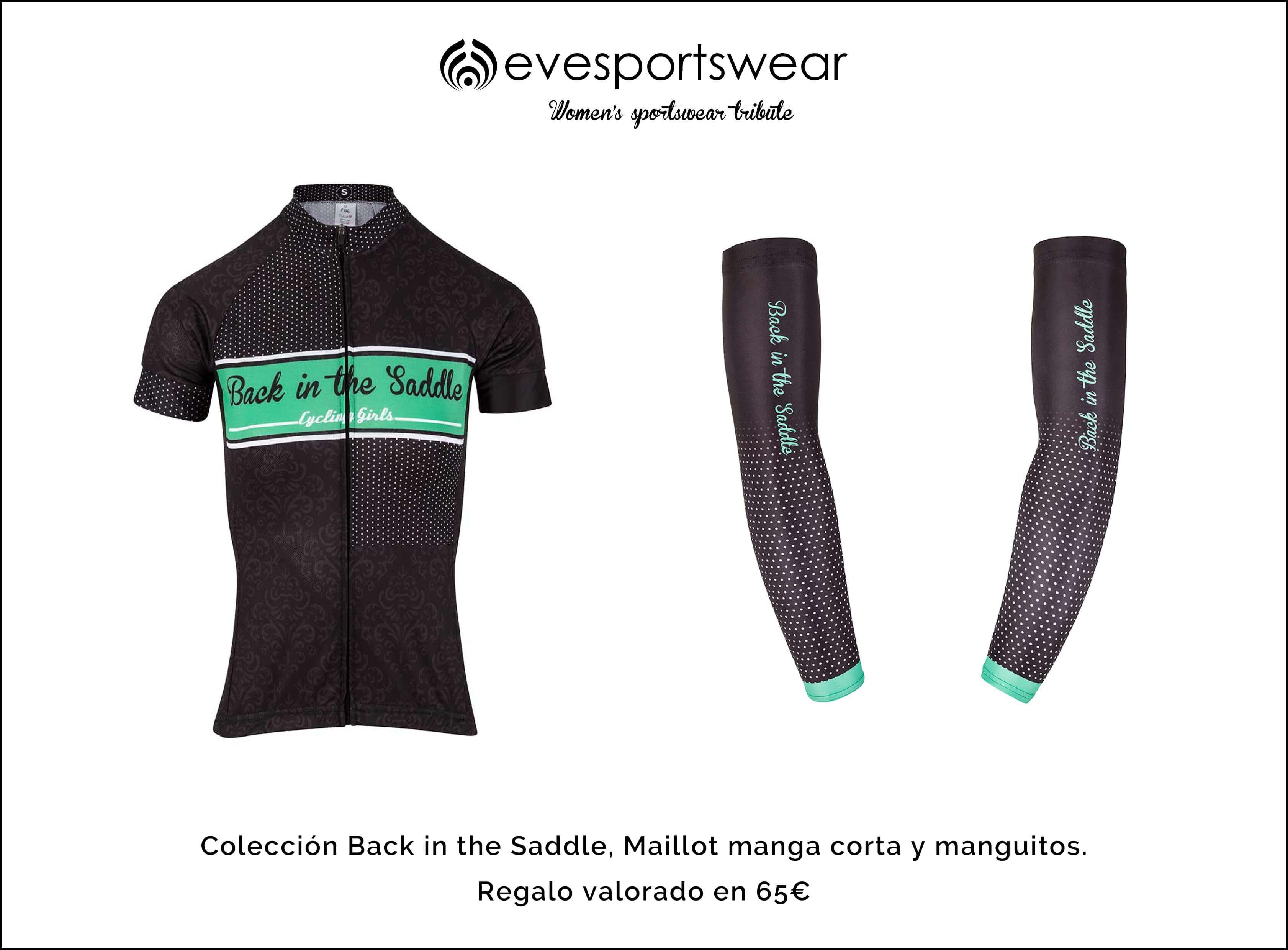 Evesportswear Maillot Saddle